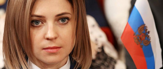 Наталья Поклонская в шоке от депутатов Госдумы