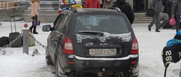 Такси Екатеринбург долго ждать