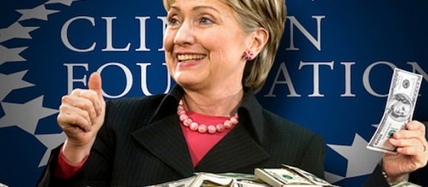 Фонд Клинтон лопнул