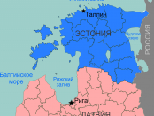 Транзита в Эстонии больше нет