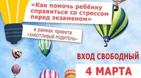 «Юниум» проводит бесплатное мероприятие для детей
