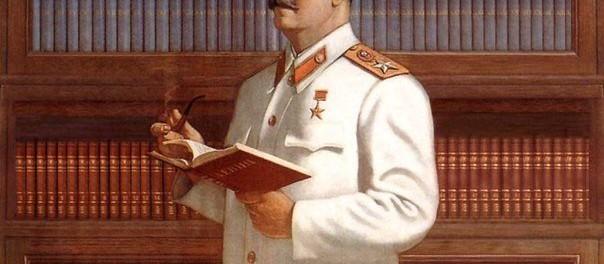 Иосиф Сталин был прав