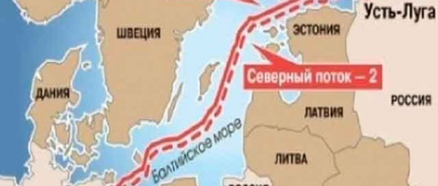 Газпром сделал Латвии ядовитое предложение
