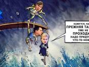 Латвия санкции