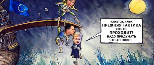 Новые санкции против Латвии сколыхнули весь ЕС