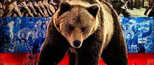 Обращение к Украине и Прибалтике от России