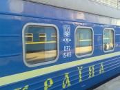 Украина железная дорога закрывает сообщение с Россией
