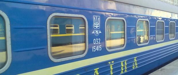 Украина срочно прекращает железнодорожное сообщение с Россией