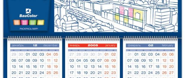 Печать квартальных календарей: в каких случаях актуальна?