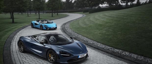 McLaren продал 3,286 автомобилей в 2016