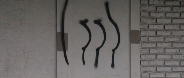 Санкт-Петербурге появились загадочные граффити