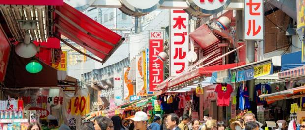 Выиграйте 5-дневную поездку в Японию