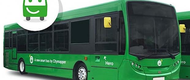 «Citymapper анонсирует« гипермаркет с несколькими пассажирами