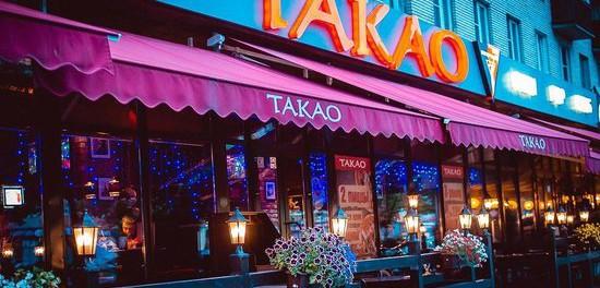 Ресторан клубного типа «Такао»