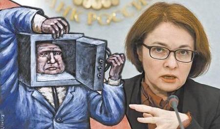 США кинут Россию на 109 миллиардов долларов