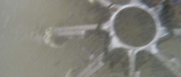 Металлический объект нашли на пляже США