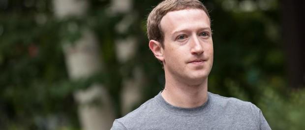 Facebook объявил, что Россия запускала компании во время выборов 2016