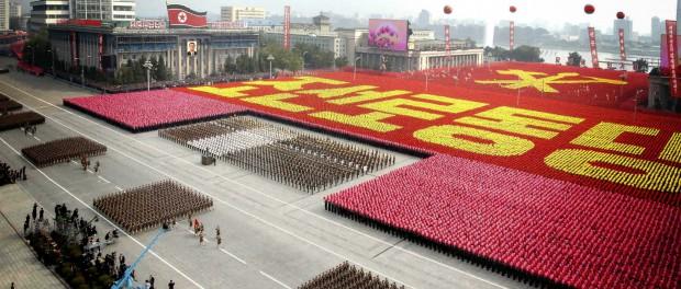 По Северной Корее удар будет катострафическим