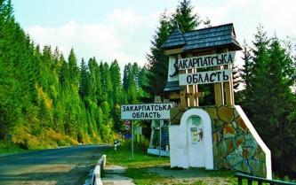 Закарпатье выходит из состава Украины