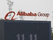 Фото китайской корпорации Алибаба