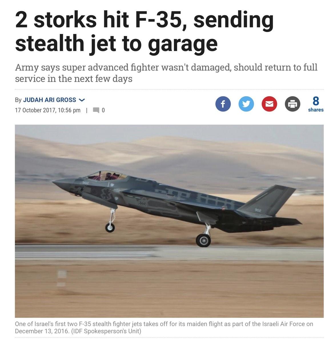 F-35 подбили сирийские пво