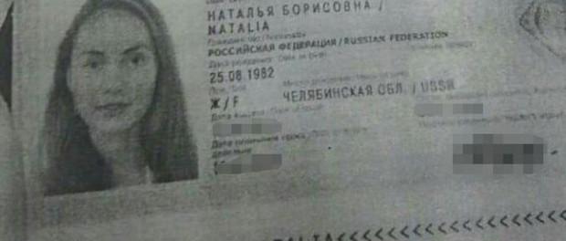 Россиянка в Доминиканке погибла, высунув голову из машины