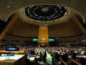 ООН отменяет санкции
