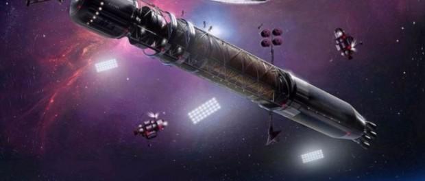 Первая в мире космическая нация