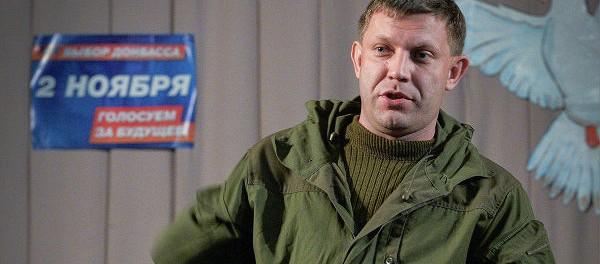Плотницкий заблокирован: власть ЛНР переходит в руки Захарченко