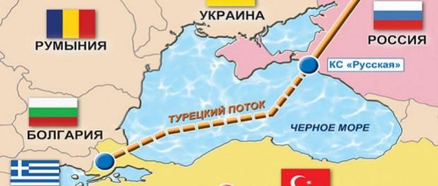 «Турецкий поток» достиг границы Турции