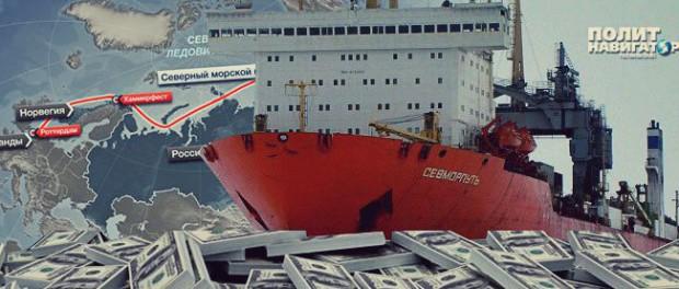 Россия заберет часть доходов у Суэцского канала
