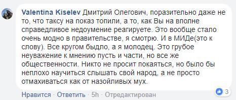 Дмитрий Рогозин такса