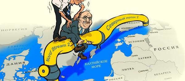 Россия продавила Северный поток 2