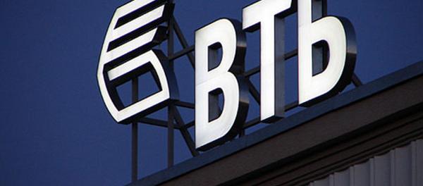 Миллиарды рублей ВТБ для группы «Генерация» растворились в английском тумане