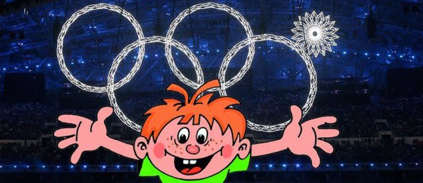 А теперь мы пошлем Олимпиаду 2018 на три буквы