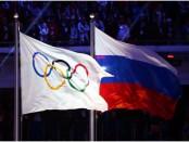 MOK запретил участие России на олимпиаде 2018 года