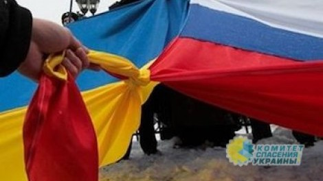 Экономика разворачивается в сторону Украины