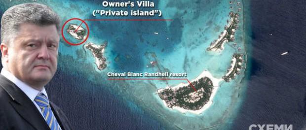 Отпуск Порошенко на отдельном острове на Мальдивах стоил $500 тыс.