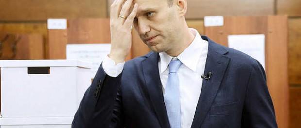 Суд ликвидировал фонд Навального