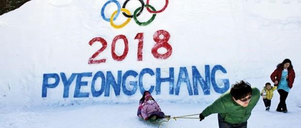 На открытие Олимпиады 2018 едет 5000 чиновников