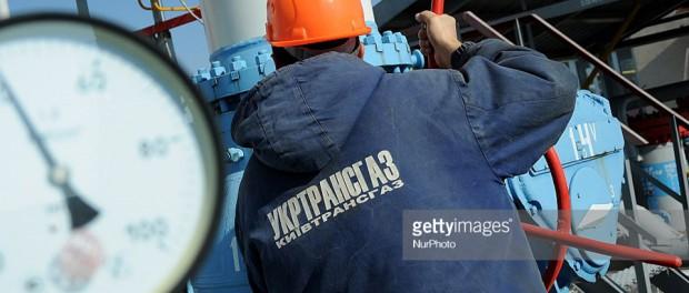 Незалежная Украина снова покупает газ у «Газпрома»