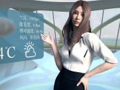 Виртуальные отношения Китай