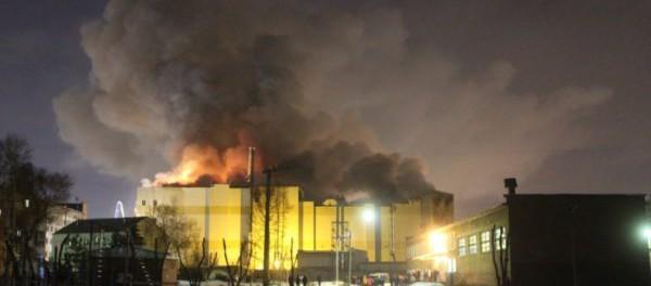 Причина пожара ТЦ «Зимняя вишня» в Кемерово — поджог