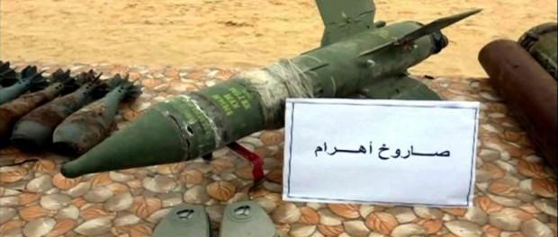 Египет уничтожил 16 членов ИГИЛ, 9 автомобилей и 32 мото на Синае