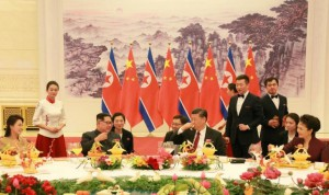 Китай , КНДР подписание бумаг