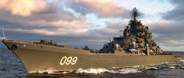 Американские и русские группировки кораблей возле Сирии готовы к войне