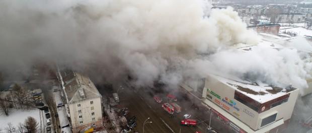 Пожар в Кемерово: кто виноват в смерти 64 человек
