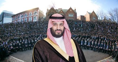 Принц Саудовской Аравии встретился в Нью-Йорке с раввинами
