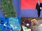 Страшилки Путина
