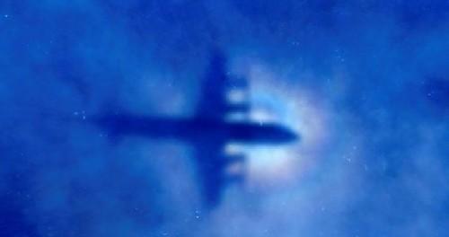 Рейс MH370 найден с жуткой записью черного ящика